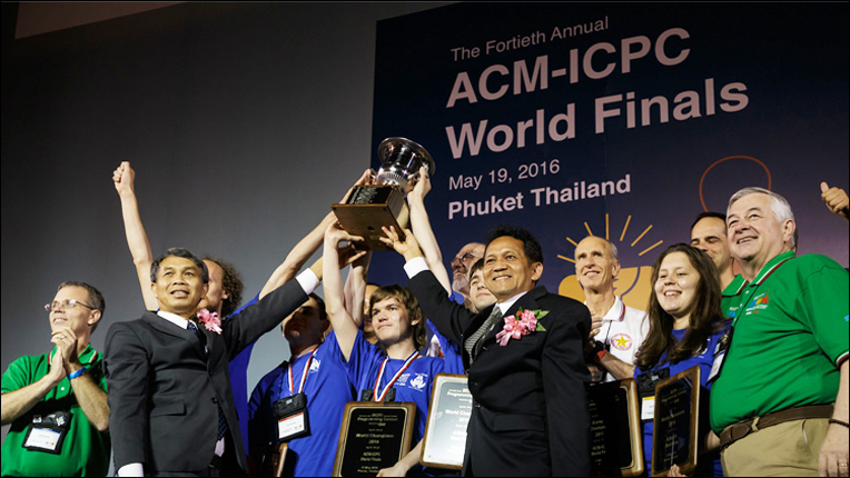 icpc_finals_2016.jpg
